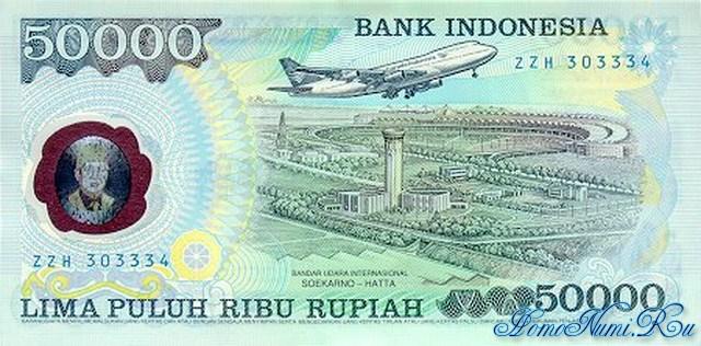 http://homonumi.ru/pic/n/Indonesia/P-134-b.jpg