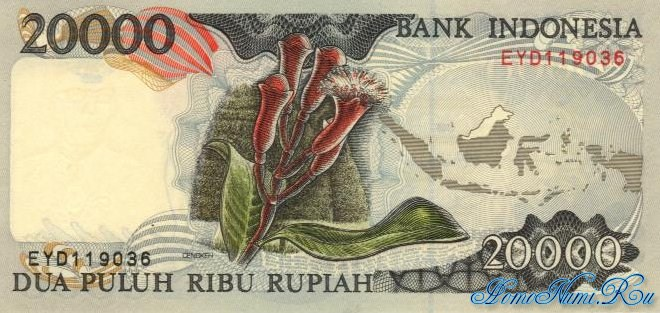 http://homonumi.ru/pic/n/Indonesia/P-135b-b.jpg