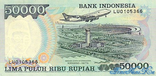 http://homonumi.ru/pic/n/Indonesia/P-136d-b.jpg