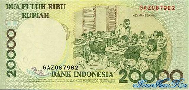 http://homonumi.ru/pic/n/Indonesia/P-138-b.jpg