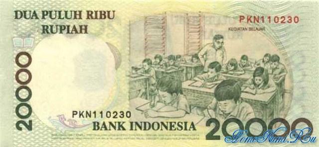 http://homonumi.ru/pic/n/Indonesia/P-138c-b.jpg