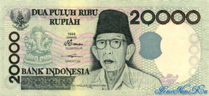 http://homonumi.ru/pic/n/Indonesia/P-138c-f.jpg