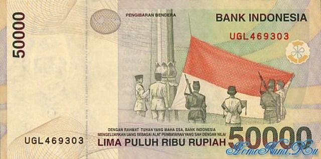 http://homonumi.ru/pic/n/Indonesia/P-139-b.jpg