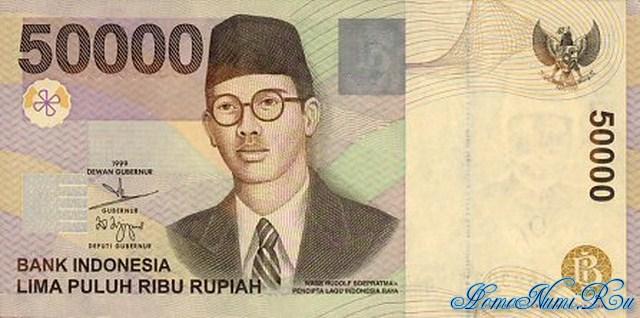 http://homonumi.ru/pic/n/Indonesia/P-139-f.jpg