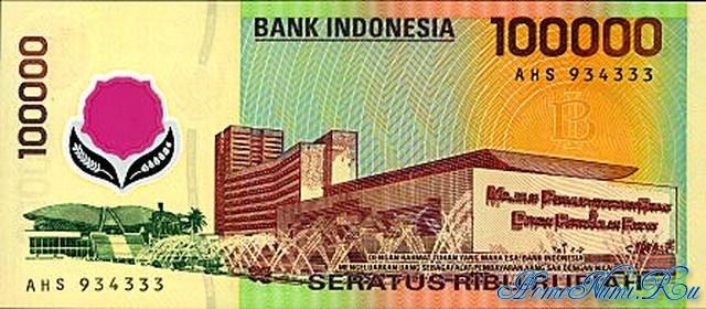 http://homonumi.ru/pic/n/Indonesia/P-140-b.jpg