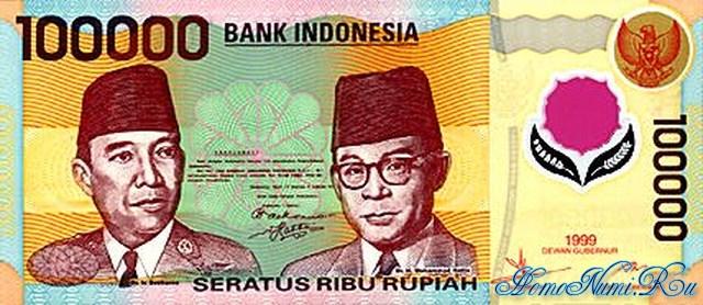 http://homonumi.ru/pic/n/Indonesia/P-140-f.jpg