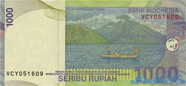 http://homonumi.ru/pic/n/Indonesia/P-141-b.jpg