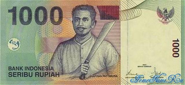 http://homonumi.ru/pic/n/Indonesia/P-141-f.jpg