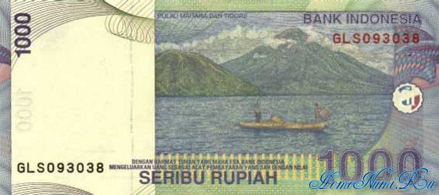http://homonumi.ru/pic/n/Indonesia/P-141b-b.jpg