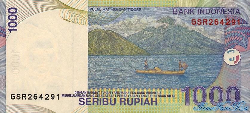 http://homonumi.ru/pic/n/Indonesia/P-141d-b.jpg