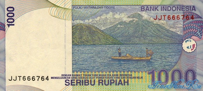 http://homonumi.ru/pic/n/Indonesia/P-141g-b.jpg