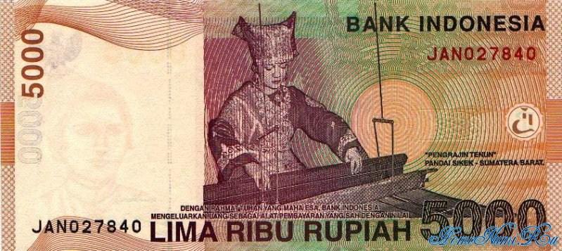 http://homonumi.ru/pic/n/Indonesia/P-142-b.jpg