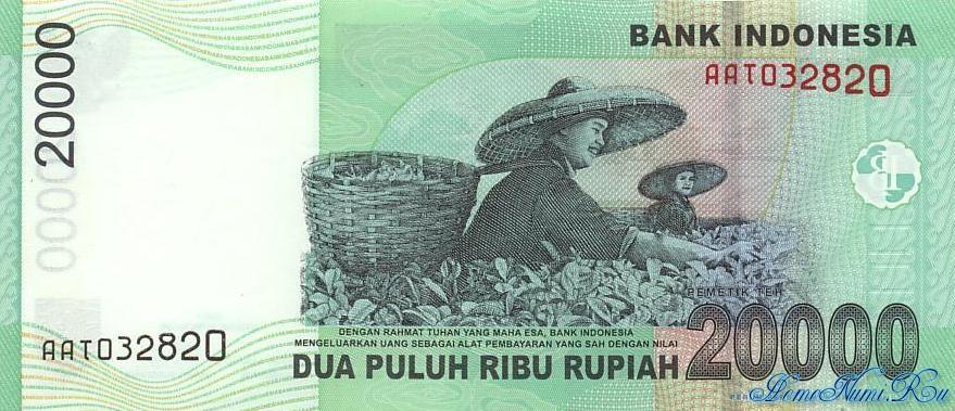 http://homonumi.ru/pic/n/Indonesia/P-143-b.jpg