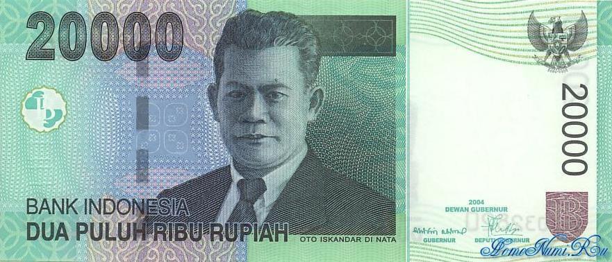 http://homonumi.ru/pic/n/Indonesia/P-143-f.jpg