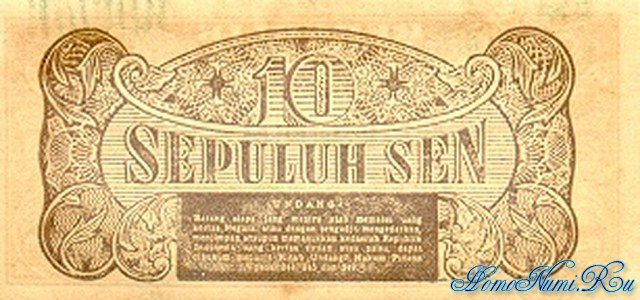 http://homonumi.ru/pic/n/Indonesia/P-15-b.jpg