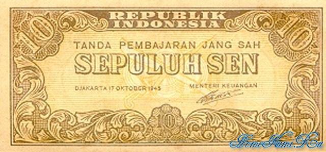 http://homonumi.ru/pic/n/Indonesia/P-15-f.jpg