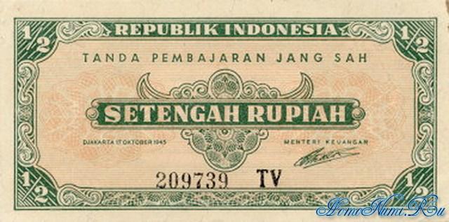 http://homonumi.ru/pic/n/Indonesia/P-16-f.jpg