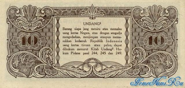 http://homonumi.ru/pic/n/Indonesia/P-19-b.jpg