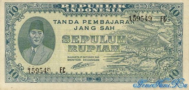 http://homonumi.ru/pic/n/Indonesia/P-19-f.jpg