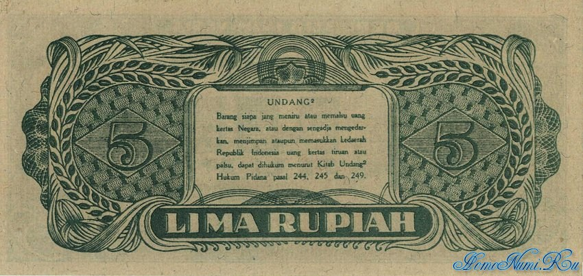 http://homonumi.ru/pic/n/Indonesia/P-21-b.jpg