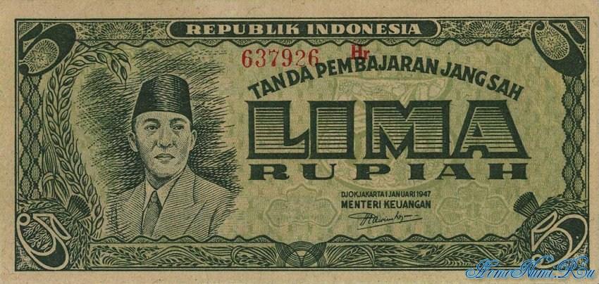 http://homonumi.ru/pic/n/Indonesia/P-21-f.jpg