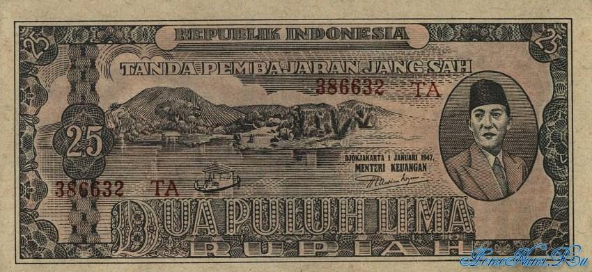 http://homonumi.ru/pic/n/Indonesia/P-23-f.jpg