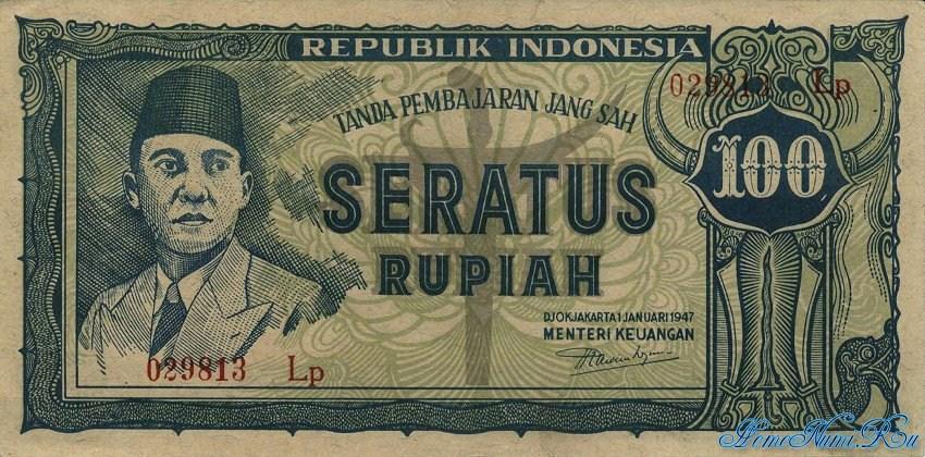 http://homonumi.ru/pic/n/Indonesia/P-24-f.jpg