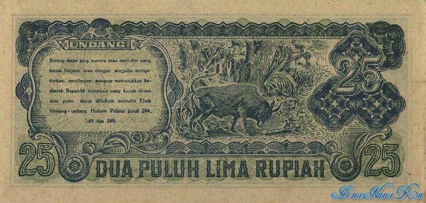 http://homonumi.ru/pic/n/Indonesia/P-27-b.jpg