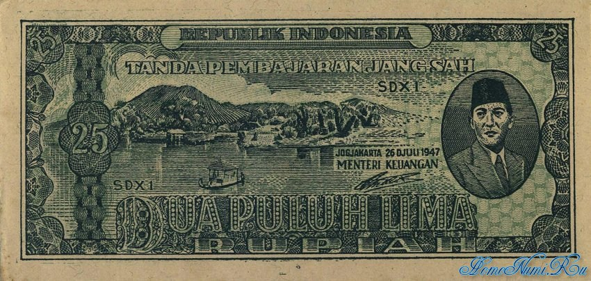 http://homonumi.ru/pic/n/Indonesia/P-27-f.jpg