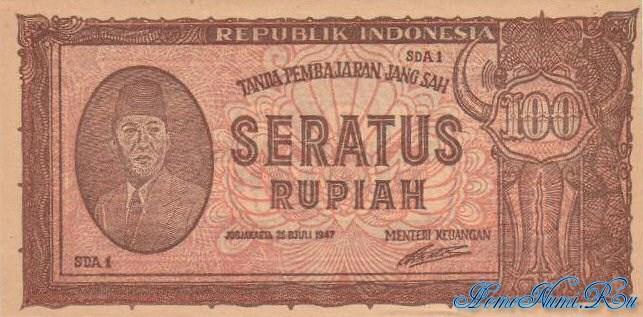 http://homonumi.ru/pic/n/Indonesia/P-29-f.jpg