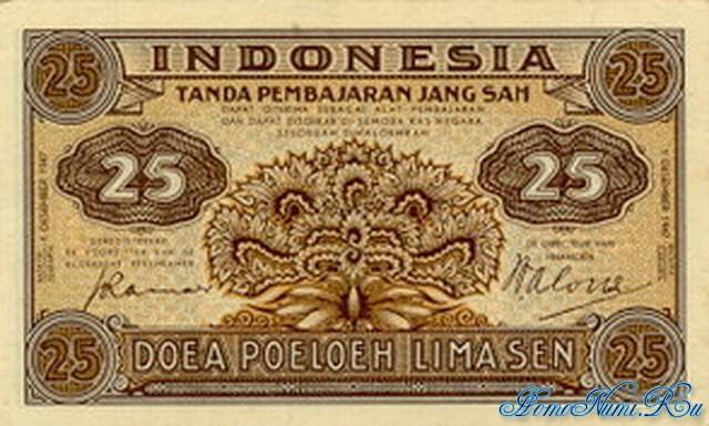http://homonumi.ru/pic/n/Indonesia/P-32-f.jpg