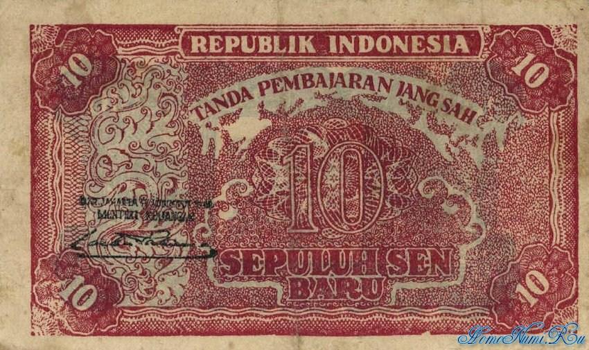 http://homonumi.ru/pic/n/Indonesia/P-35B-f.jpg