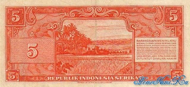 http://homonumi.ru/pic/n/Indonesia/P-36-b.jpg