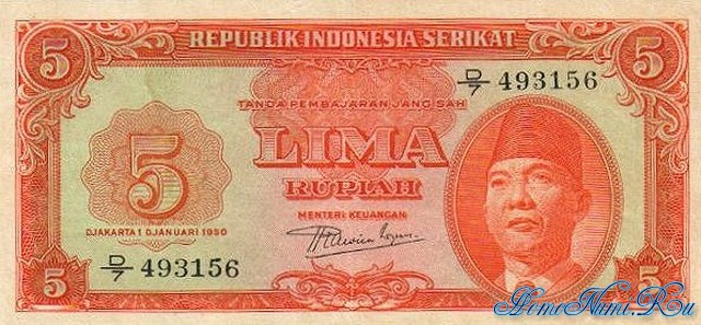 http://homonumi.ru/pic/n/Indonesia/P-36-f.jpg