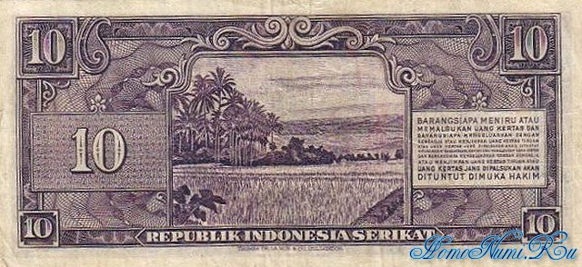 http://homonumi.ru/pic/n/Indonesia/P-37-b.jpg