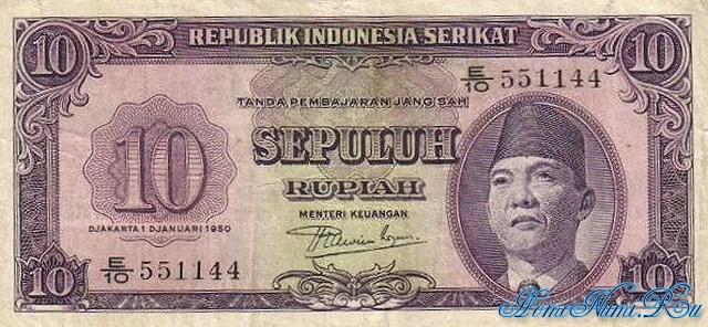 http://homonumi.ru/pic/n/Indonesia/P-37-f.jpg