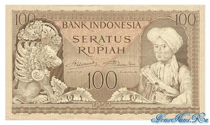 http://homonumi.ru/pic/n/Indonesia/P-46-f.jpg
