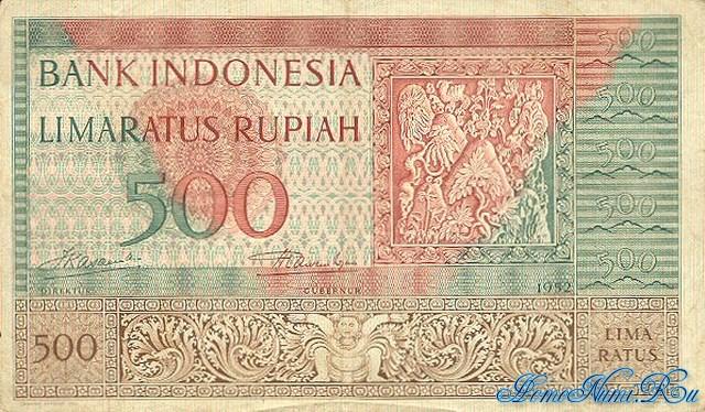 http://homonumi.ru/pic/n/Indonesia/P-47-f.jpg