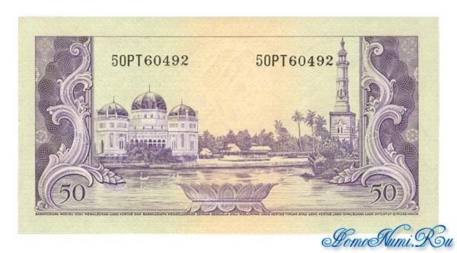 http://homonumi.ru/pic/n/Indonesia/P-50-b.jpg