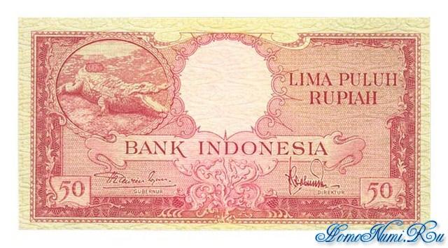 http://homonumi.ru/pic/n/Indonesia/P-50-f.jpg