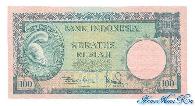 http://homonumi.ru/pic/n/Indonesia/P-51-f.jpg