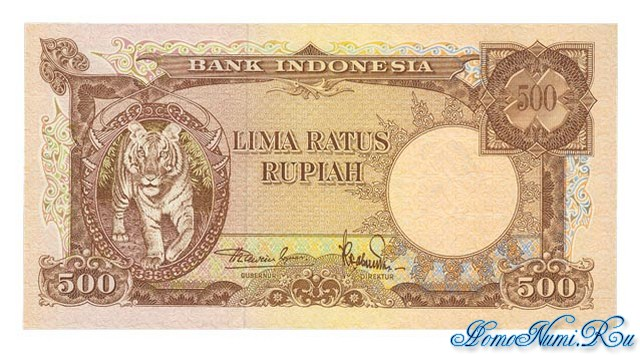 http://homonumi.ru/pic/n/Indonesia/P-52-f.jpg