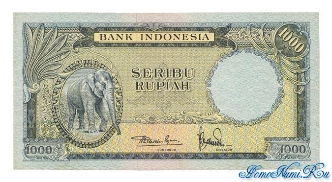 http://homonumi.ru/pic/n/Indonesia/P-53-f.jpg