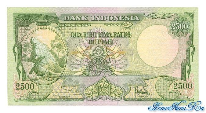 http://homonumi.ru/pic/n/Indonesia/P-54-f.jpg
