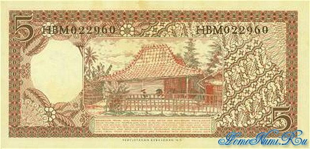 http://homonumi.ru/pic/n/Indonesia/P-55-b.jpg
