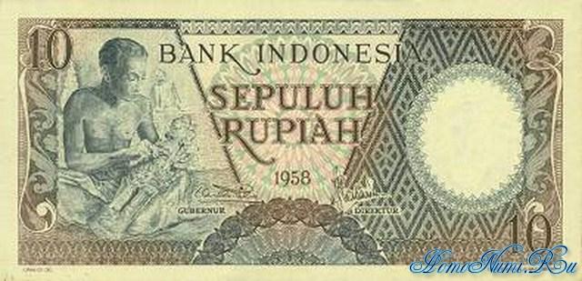 http://homonumi.ru/pic/n/Indonesia/P-56-f.jpg
