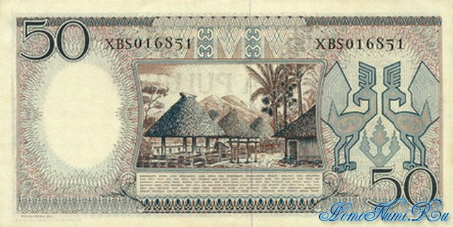 http://homonumi.ru/pic/n/Indonesia/P-58-b.jpg
