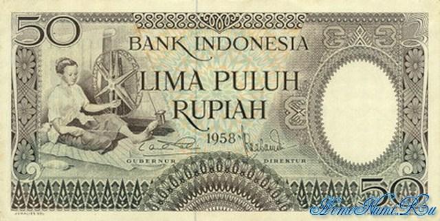 http://homonumi.ru/pic/n/Indonesia/P-58-f.jpg