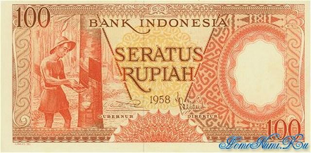 http://homonumi.ru/pic/n/Indonesia/P-59-f.jpg