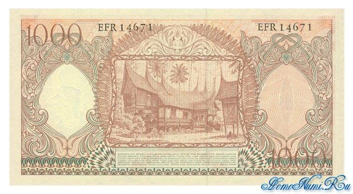 http://homonumi.ru/pic/n/Indonesia/P-61-b.jpg